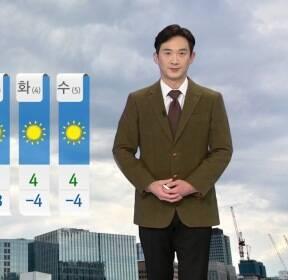 [날씨] 내일 흐리고 포근..동해안·남부 비