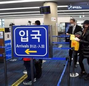 우한 폐렴 차단..김해국제공항 검역 강화