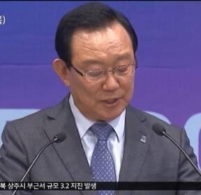 '선거개입 의혹' 13명 기소..임종석 검찰 조사