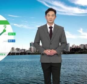 [날씨] 내일 절기 '우수'..포근하고 종일 쾌청