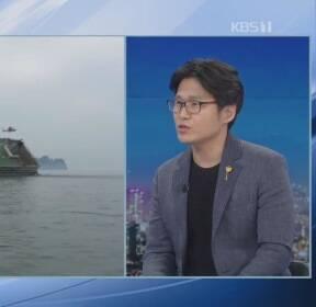 [감독 인터뷰] 세월호 알린 '부재의 기억'..해외 언론·관객 호평