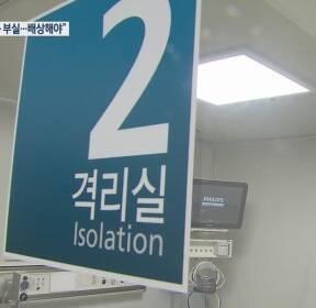 """""""국가 대응 부실, 배상해야""""..'마지막 메르스 환자' 유족 승소"""