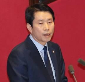 """이인영 """"미래통합당 역주행 정치, 국민이 막아달라"""""""