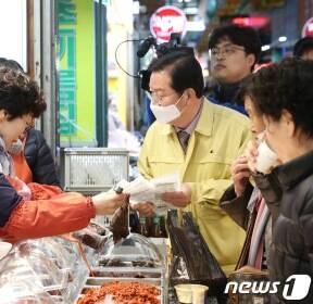 대전 서구, 신종 코로나 예방 캠페인