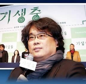 """봉준호 감독 """"조금만 쉬고 다시.."""" 국내서 밝힌 소회"""