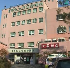 청도 대남병원 입원 환자, 폐렴 증세로 사망