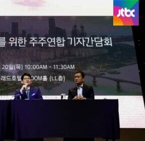 """주주연합 """"조현아 경영 복귀 안 할 것""""..지분 5% 더 늘려"""