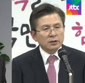 """[라이브썰전] '코로나 추경' 언급한 이낙연..황교안도 """"고려해야"""""""