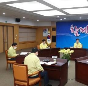 대전, 신종코로나 긴급대책회의