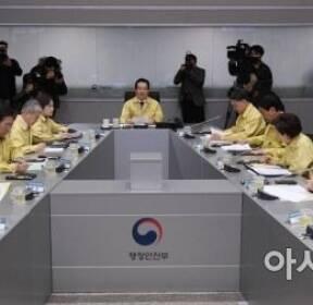 [포토] 확대중수본회의 주재하는 정세균 총리