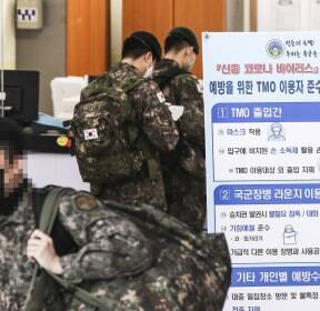 [서소문사진관] '육·해·공군 코로나19에 뚫렸다' 22일부터 장병 휴가 통제
