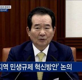 """""""'규제혁신'은 최우선 국정과제..민생규제 50건 개선"""" [오늘의 브리핑]"""