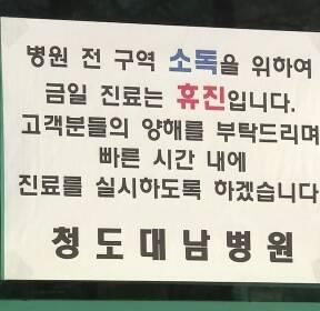 """코로나19 팩트체크, 지역사회 감염확산에 """"나도 혹시?"""""""