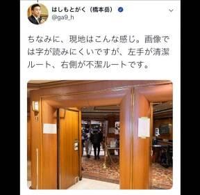 [뉴스딱] 日 관료, 크루즈선 내부 사진 올렸다 '망신'