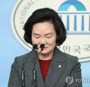 불출마 회견하는 미래통합당 윤종필 의원