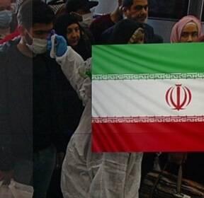 이란서 이틀 새 4명 숨져..이탈리아서도 '코로나19' 첫 사망