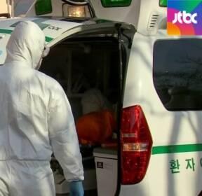'음성' 나온 청도대남병원 환자 일부 '퇴원'..자가격리