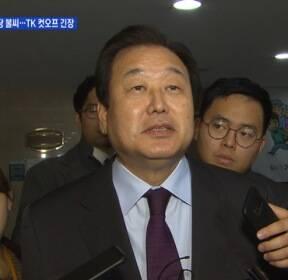 김남국 이어 '비례정당' 논란 불씨..김형오 'TK 현역' 컷오프 '주목'