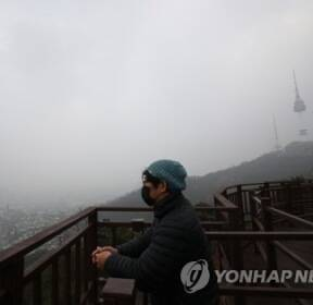 서울, 초미세먼지주의보 오후 5시 해제