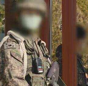 4번째 군인 확진자 발생, 장병 휴가 면회 통제