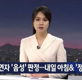'아침&' 출연자 음성 판정..25일 07시 '정상 방송'