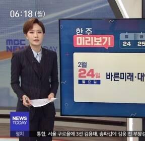 [한 주 미리보기] 바른미래·대안신당·민주평화 합당 外