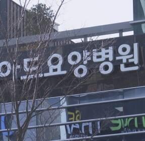 종교·병원서 무더기 감염 잇따르나..부산·울산 '비상'