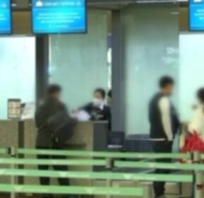 홍콩도 한국인 입국금지 조치..'입국 제한' 국가 늘어