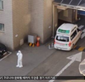 """'과천 신천지' 전파 통로되나..""""신도 명단 확보 안 돼"""""""