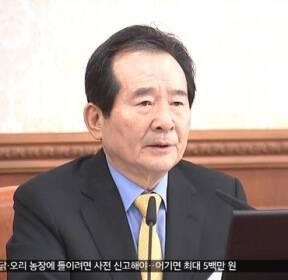 """""""이번 주 중대 고비""""..긴급재정명령 검토"""