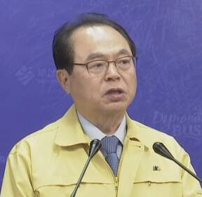 [현장연결] 다음 달 개막 세계탁구선수권 연기