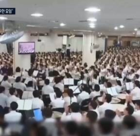"""우한과 대구 연결고리?..""""신천지, 작년 12월에 모임"""""""