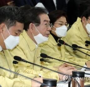 코로나19 비상대책회의 연 박원순 서울시장