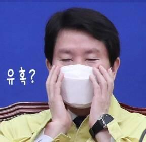 """[나이트포커스] 민주 """"비례정당 만들 뜻 없다""""..선 긋기"""