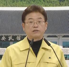 [현장연결] 경북 공식 집계 추가 확진자 60명 늘어..누적 469명