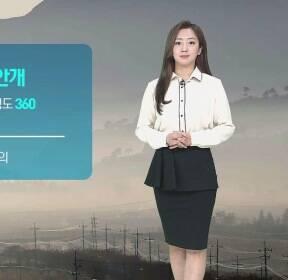 [날씨] '한낮 12도' 맑고 포근..아침 짙은 안개 유의