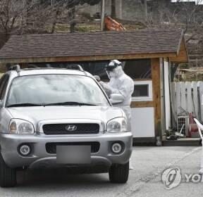 원주 신천지 예배당 주차장서 코로나19 검사