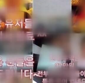 SNS '사적 단죄' 성행..2차 피해 확산 우려