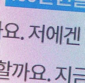 '박사방' 공범인 공익, '8년 스토킹·살해 청탁'..모범요원 선발 이력