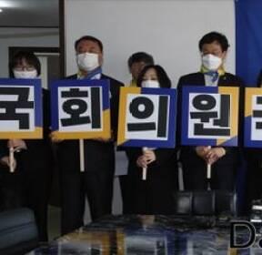 <포토> '열린민주당 총선 1호 공약을 소개합니다'