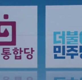 """""""인기 영합"""" 비판에 """"숨가쁘게 대응"""""""