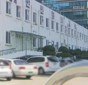 구로 만민교회 확진자 최소 30명..콜센터 직원 전수 검사