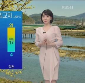 [날씨] 내일도 맑고 포근..수도권·충청 오전 미세먼지 '나쁨'