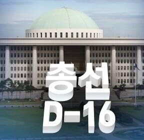 """총선 '총력 모드'..심상정 """"위성정당, 역사 심판 받을 것"""""""