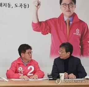 미래통합당 서울 강남병 유경준 후보 만난 유승민 의원