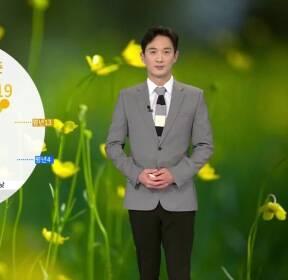 [날씨] 내일도 4월 중순처럼 따뜻..일교차 크게 벌어져