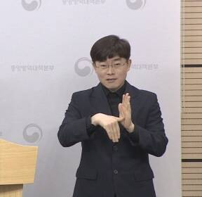 [현장연결] 어제 125명 신규 확진..중앙방역대책본부 브리핑