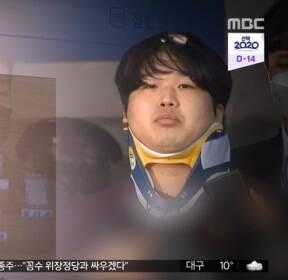 """경찰 마약수사 도운 조주빈..""""범죄에 역이용"""""""