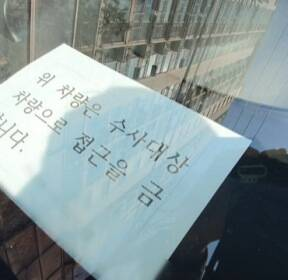 [단독] 뺑소니 사망 사고 내고 도주..범인 잡고 보니 13살