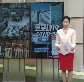 재난지원금 지급 기준 혼란·오늘부터 대출만기 연장·아산병원도 확진자 발생